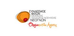 FNICU Cyprus